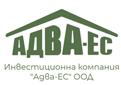 «АДВА-ЕС»