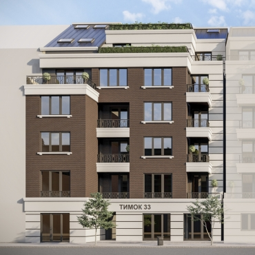 Получихме 'Разрешение за строеж' и обявяваме старт на продажбите в новата ни сграда на ул. Тимок ,33, гр. София